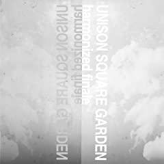 UNISON SQUARE GARDEN「harmonized finale」のジャケット画像