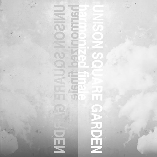 harmonized finale (初回盤CD+DVD)の詳細を見る