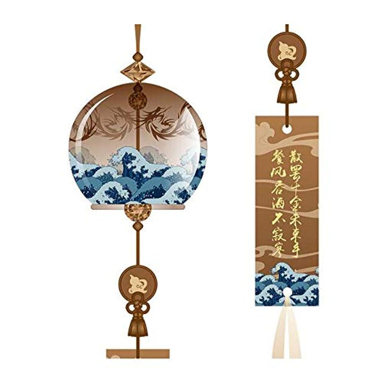検体後方にラオス人Youshangshipin 風チャイム、クリスタルクリアガラスの風チャイム、グリーン、全身について31センチメートル,美しいギフトボックス (Color : Brown)