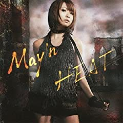 WE ARE♪May'nのCDジャケット
