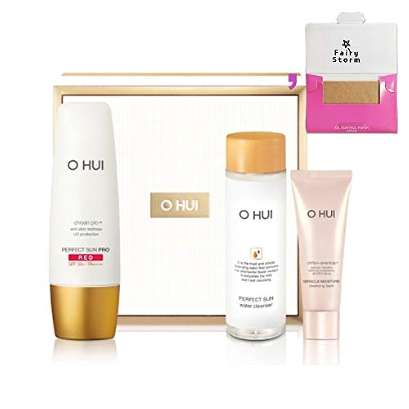 にじみ出る葉を拾う圧縮された[オフィ/O HUI]韓国化粧品 LG生活健康/OHUI PERFECT SUN Pro RED Special Set/O HUI パーフェクト サン プロ レッド 企画 17感謝 (SPF50+/PA+++) 50ml...