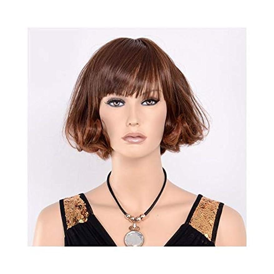 スカープキャンセルアメリカYOUQIU 女性のブラウンボブウィッグ自然な耐熱合成ファッションかつらウィッグキャップウィッグ用ショートカーリーウィッグ (色 : ブラウン)