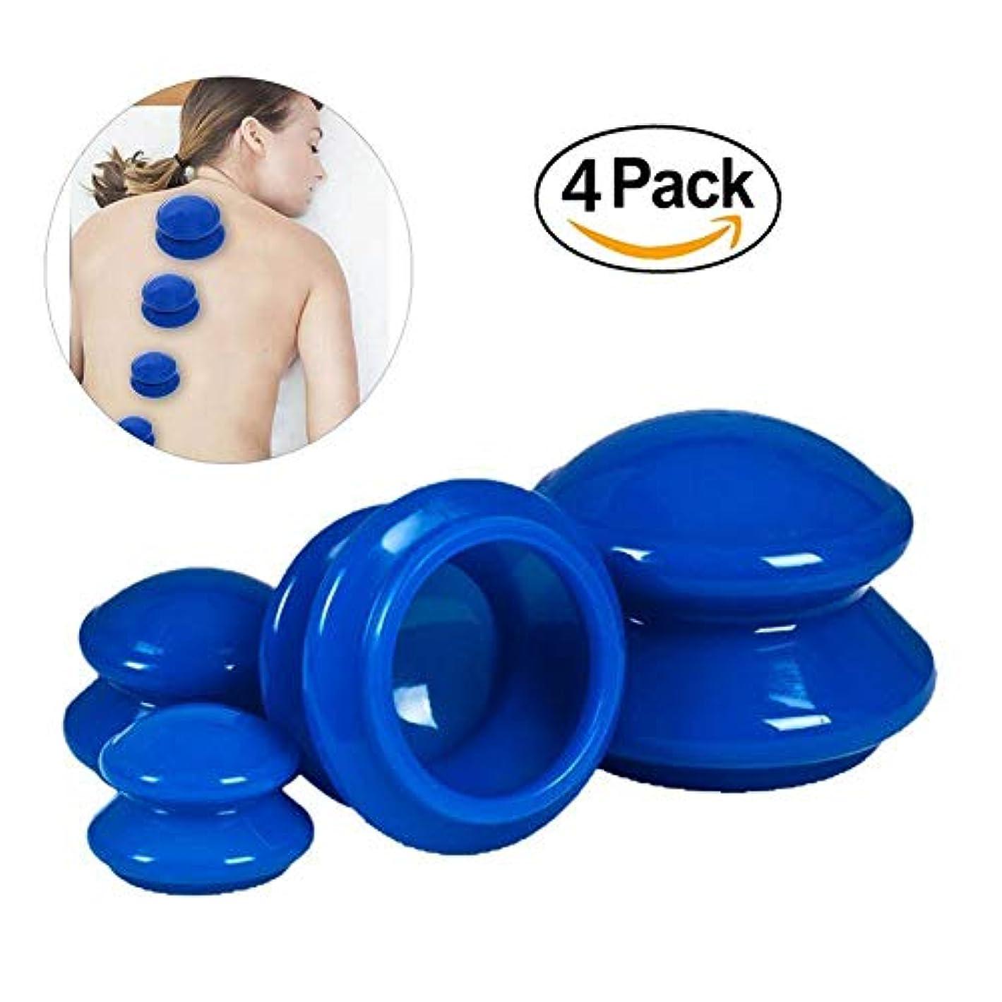 果てしない大召集するカッピングセット、真空サクションカップ、ボディマッサージ、筋肉痛、関節痛、痛み軽減(4個)