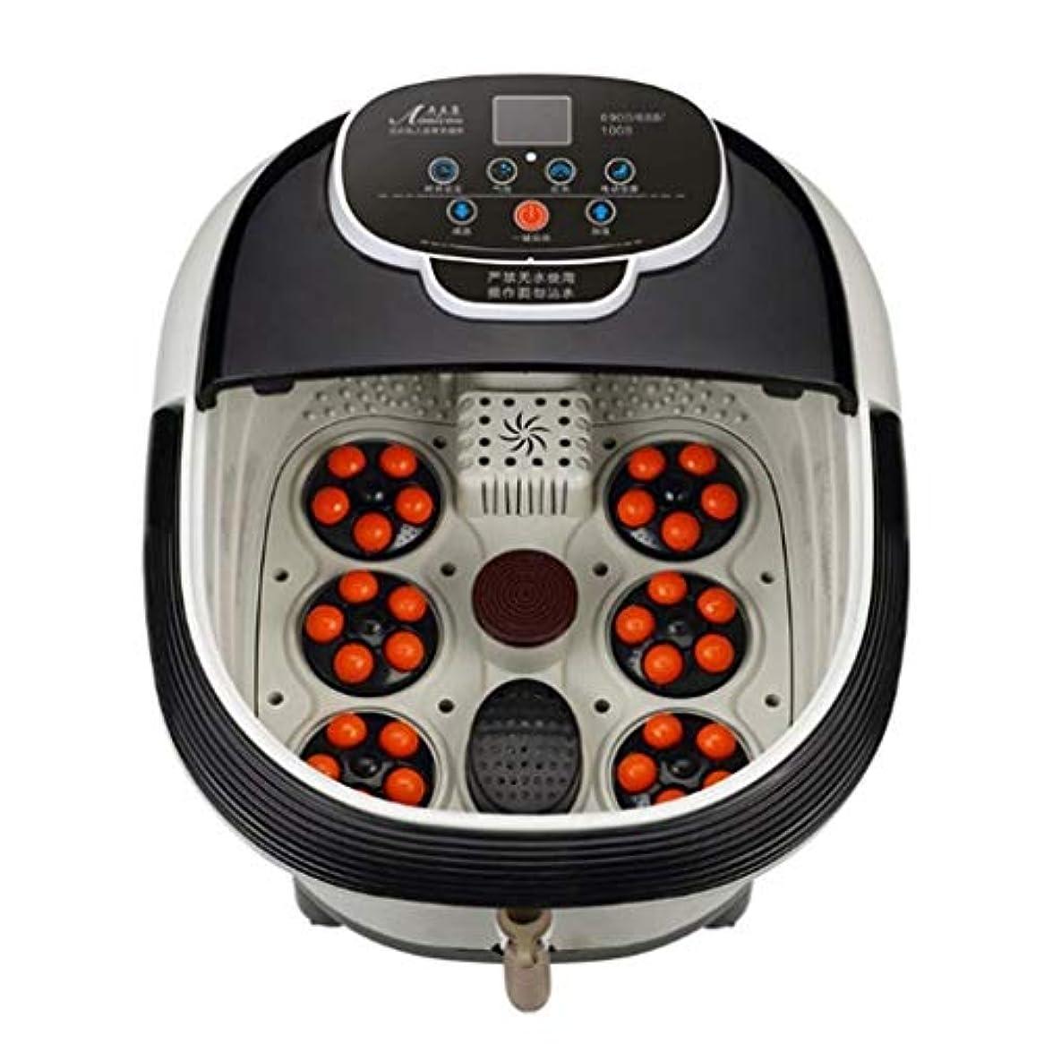 倍率無視するロードされた電動フットマッサージベイスン、フットバスバレル、フットバススパマッサージャー、痛みの緩和/睡眠の促進、ホームオフィスでの使用