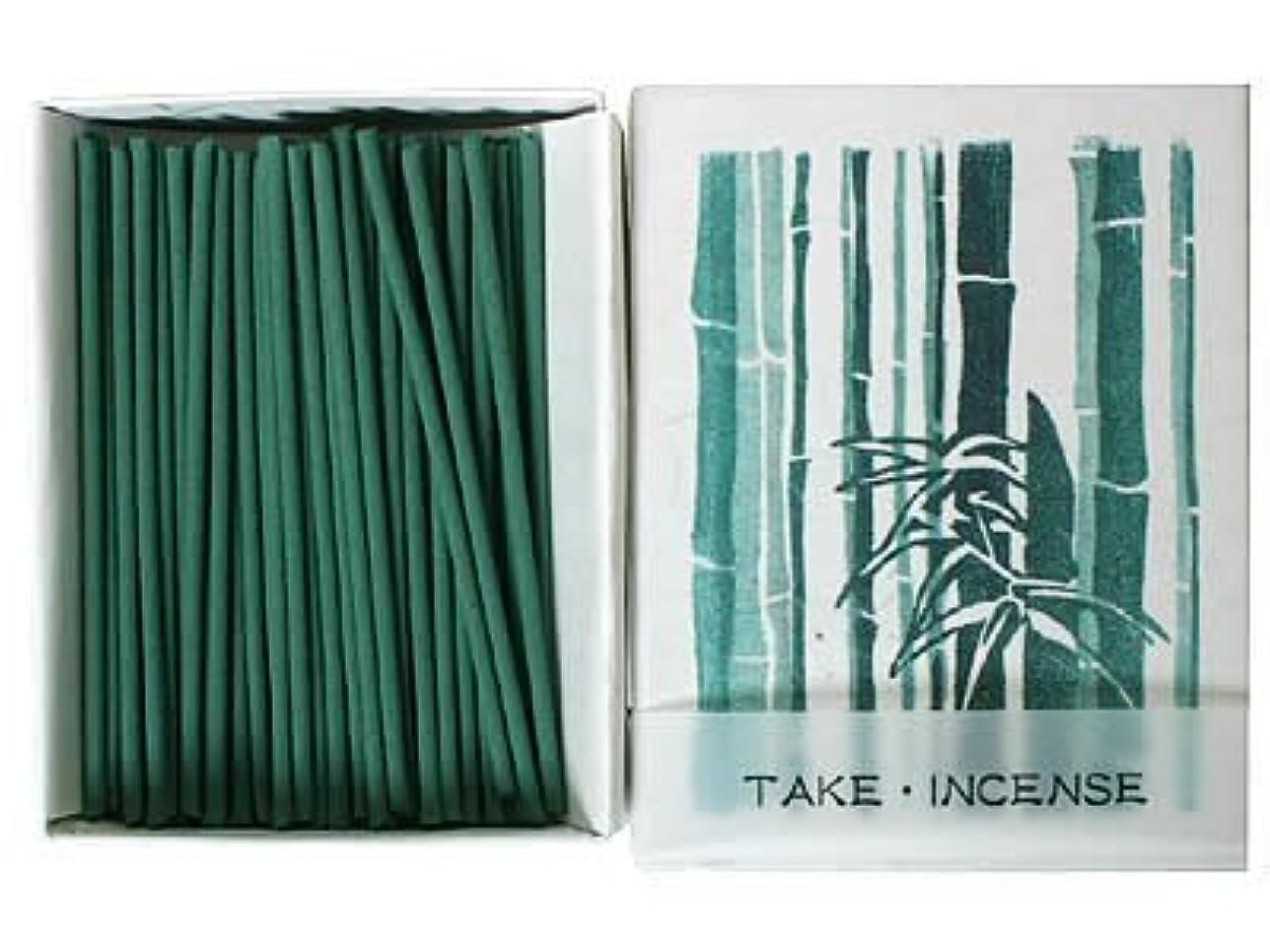 クローン灌漑毎月HANGA インセンス 竹