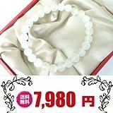 【セレナイト ブレスレット 12mm】恋愛運 パワーストーン 天然石 ブレスレット