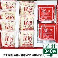 阿藻珍味 尾道ラーメン 7食