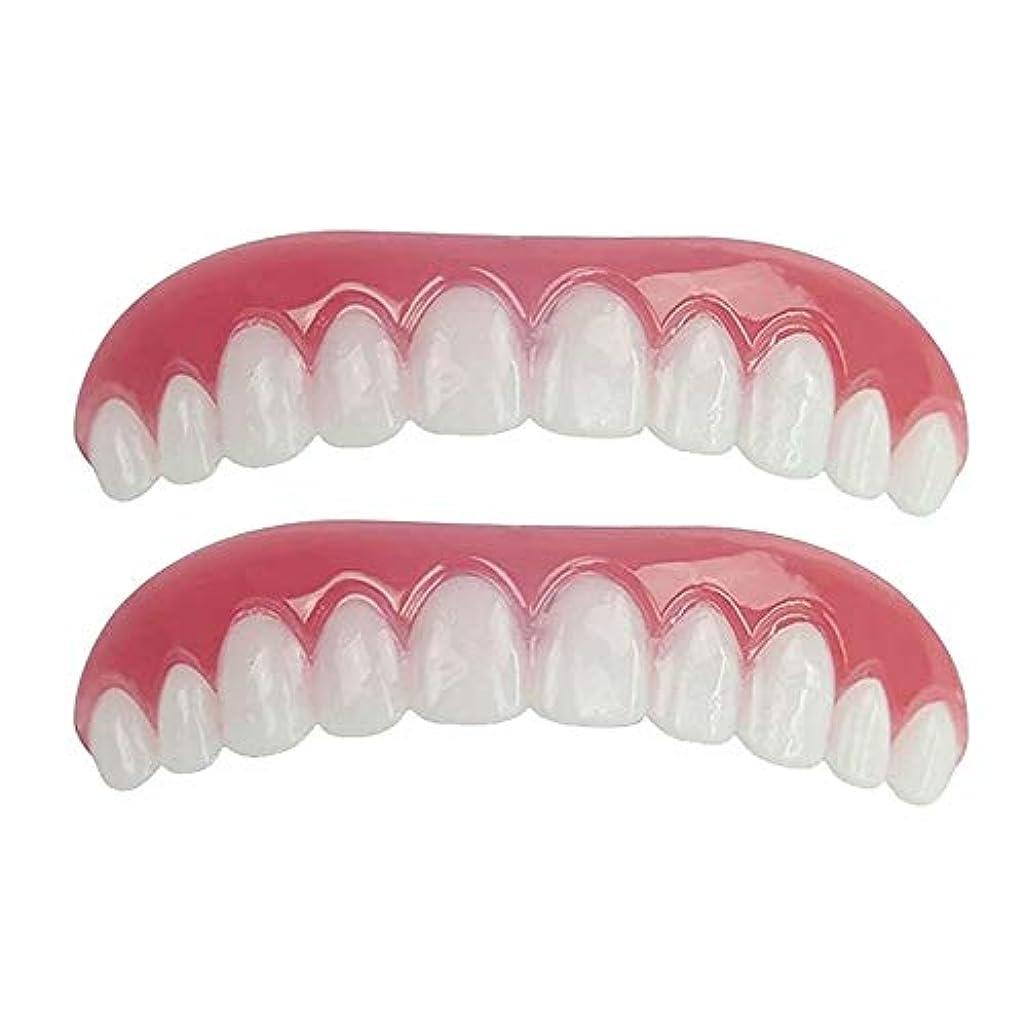 バルクオークランド難破船シリコーンシミュレーション上下歯ブレース、ホワイトニング義歯(1セット),A