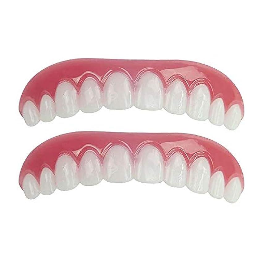 治安判事ベルト杭シリコーンシミュレーション上下歯ブレース、ホワイトニング義歯(1セット),A