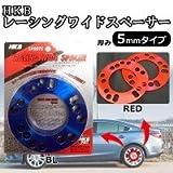 日用品雑貨 便利グッズ レーシングワイドスペーサー 5mm RED・HK-44