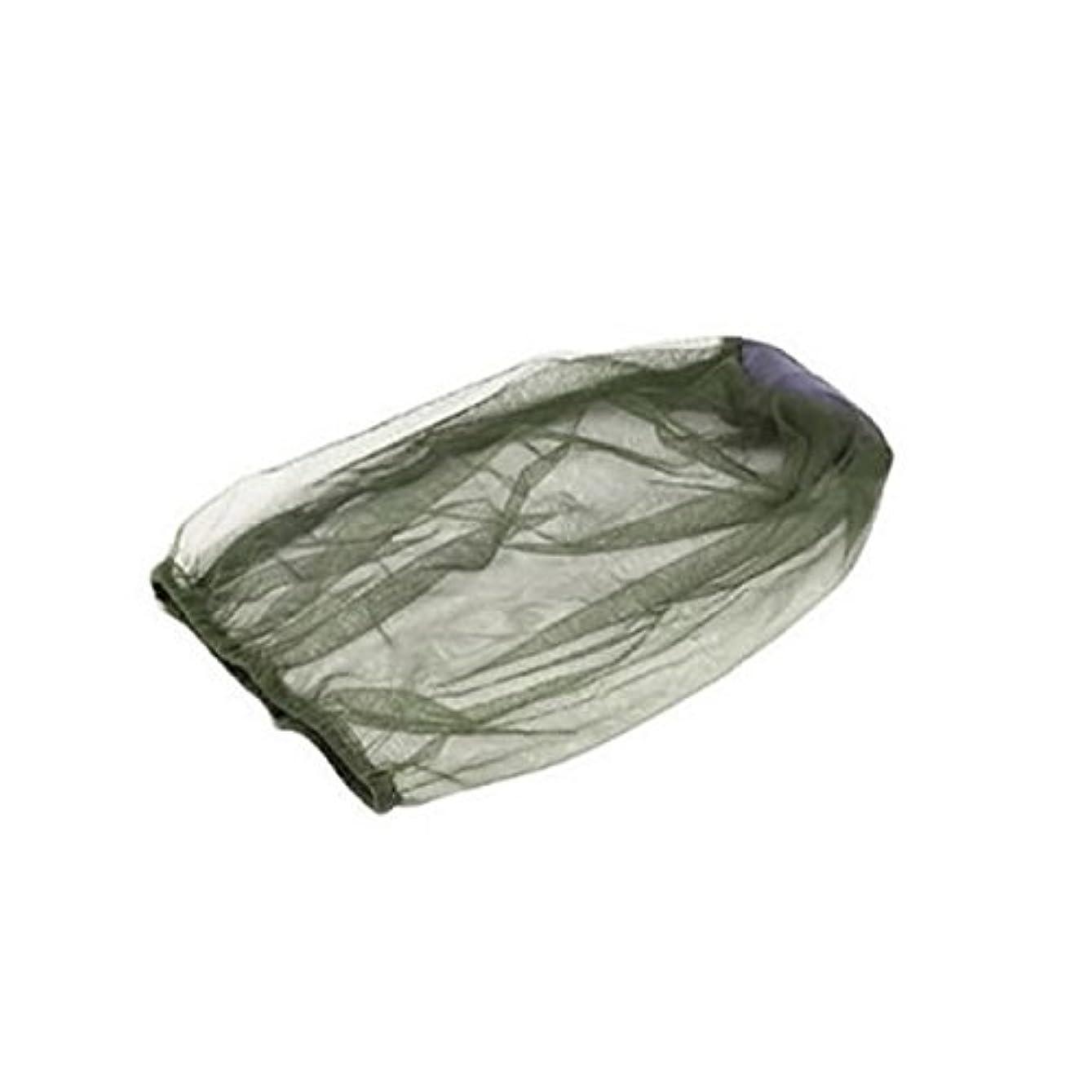 信頼性のあるボックス防衛MIRACLE 帽子用 モスキートネット 蚊帳 防虫 ネット 蚊 ハエ 羽虫 MC-MOSUNET