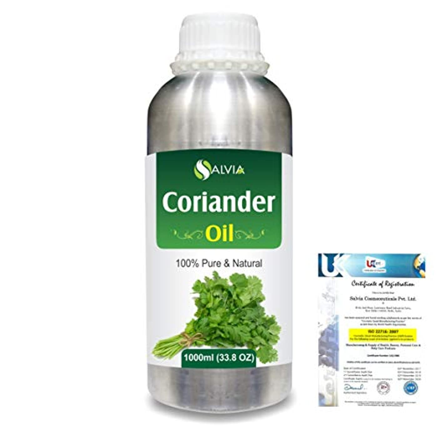 空気喉頭中国Coriander (Coriandrum sativum) 100% Natural Pure Essential Oil 1000ml/33.8fl.oz.