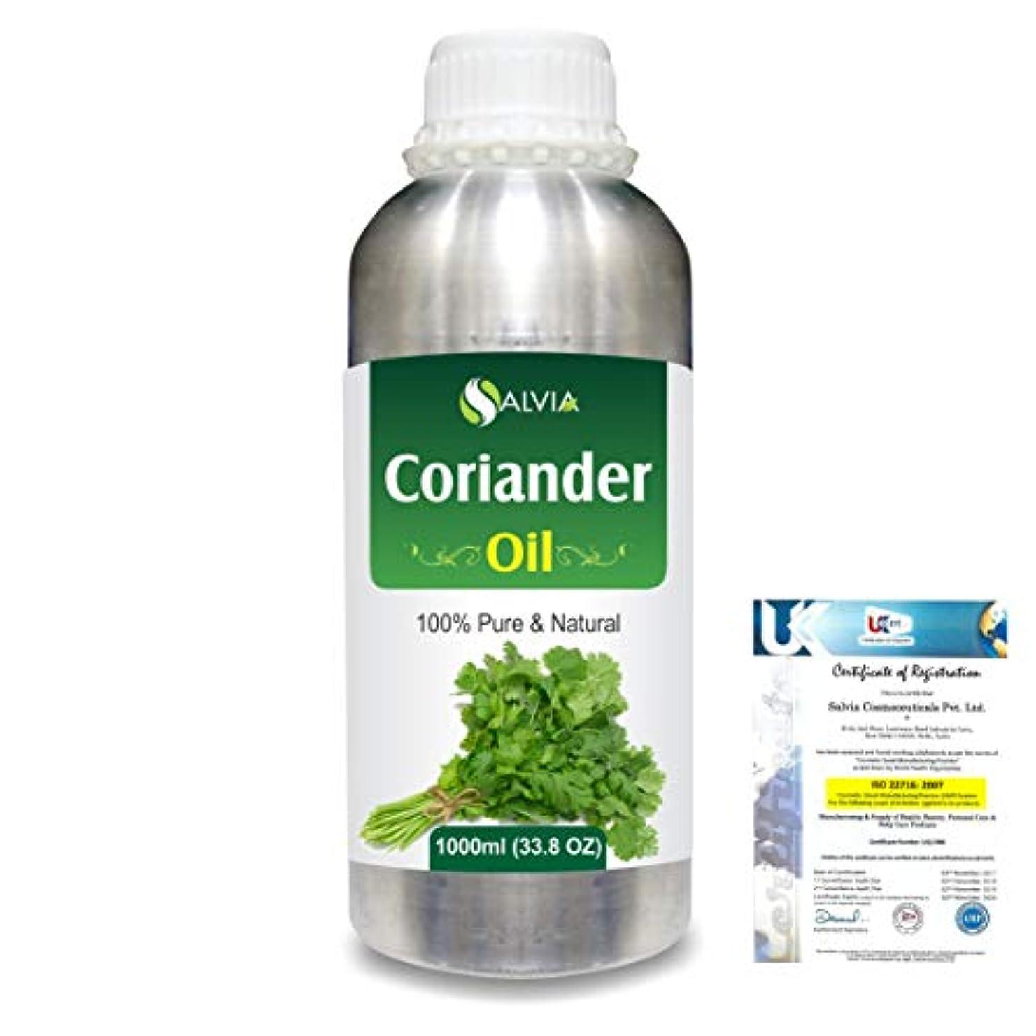 スタッフ放棄された受粉者Coriander (Coriandrum sativum) 100% Natural Pure Essential Oil 1000ml/33.8fl.oz.
