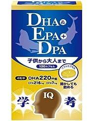 三供堂漢方 DHA&EPA+DPA 290mg×120粒×10個セット