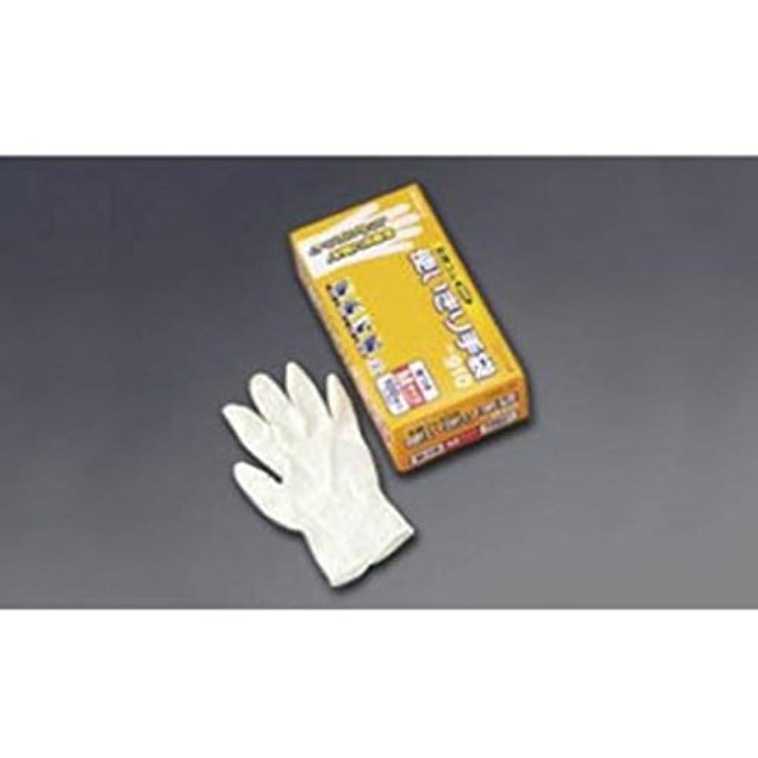 区別ダイヤル無意味(まとめ買い)エステー 天然ゴム使い切り手袋 No.910 M 【×3セット】