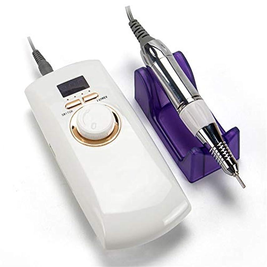 におい家畜剃るマニキュアツールポータブルネイル研磨機 3万 RPM 充電式電気機械ペディキュアアクリル電気ネイルアートドリルマシン