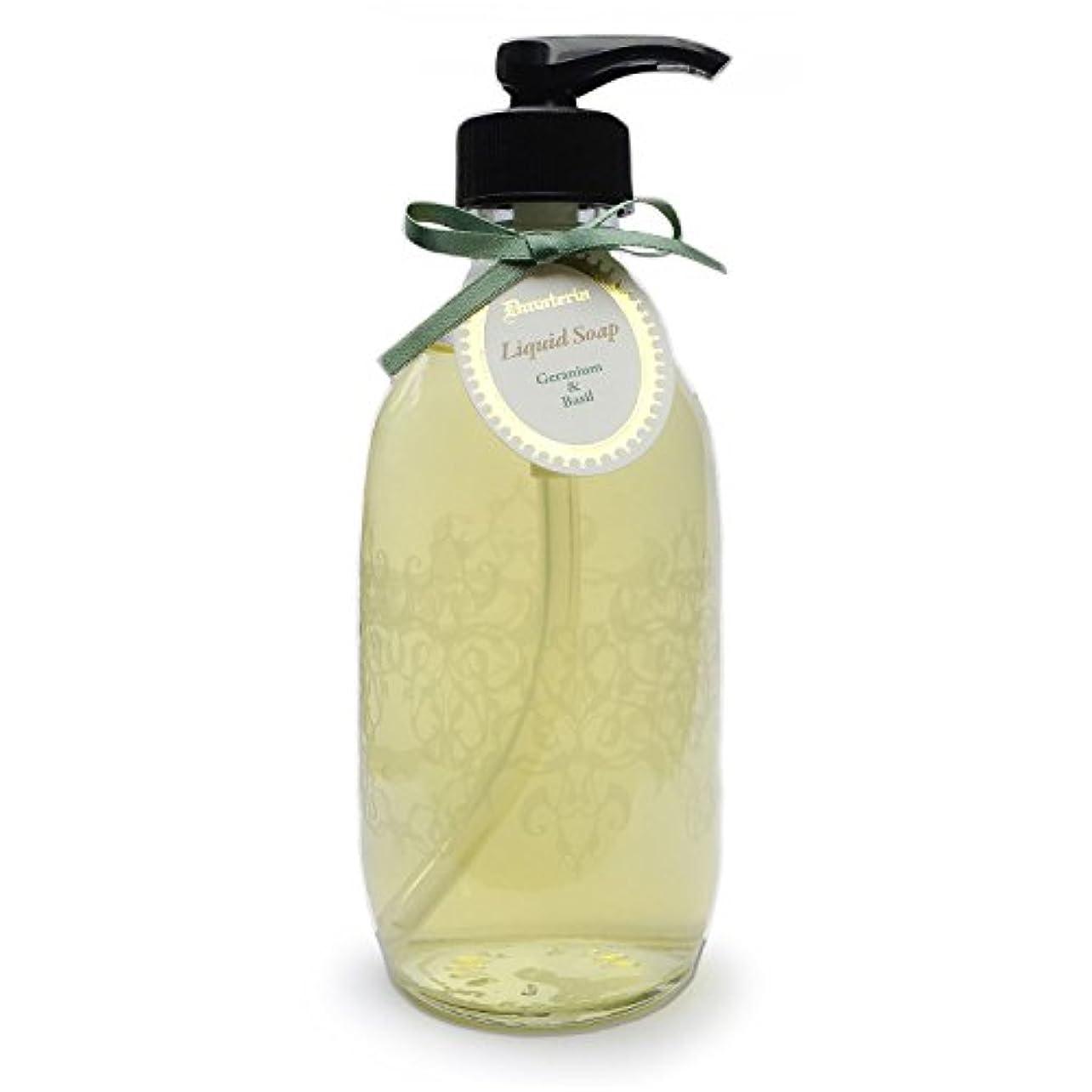 ティームブラシ分数D materia リキッドソープ ゼラニウム&バジル Geranium&Basil Liquid Soap ディーマテリア
