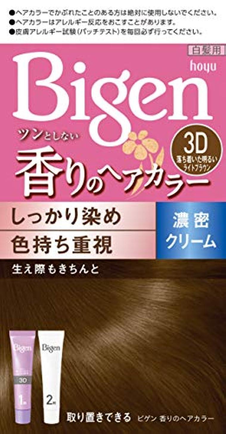 適度に静める摩擦ホーユー ビゲン香りのヘアカラークリーム3D (落ち着いた明るいライトブラウン)1剤40g+2剤40g [医薬部外品]