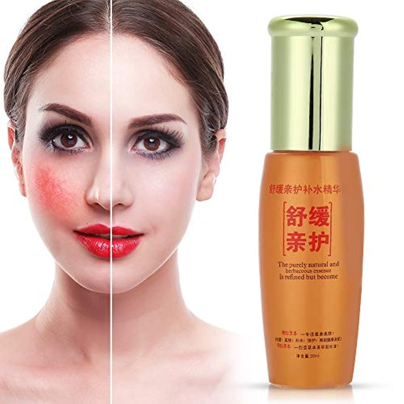分析する静けさアロング100mlスキンケアエッセンシャルオイル、スプレー式 角質除去 補水保湿 縮小毛穴 肌の明るさと肌への潤い フェイススキンケア製品