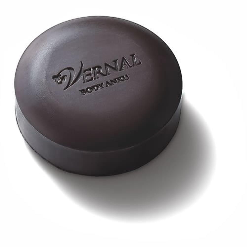 透ける一月ユーモラスボディアンク/ヴァーナル ボディ用 石鹸 デオドラント