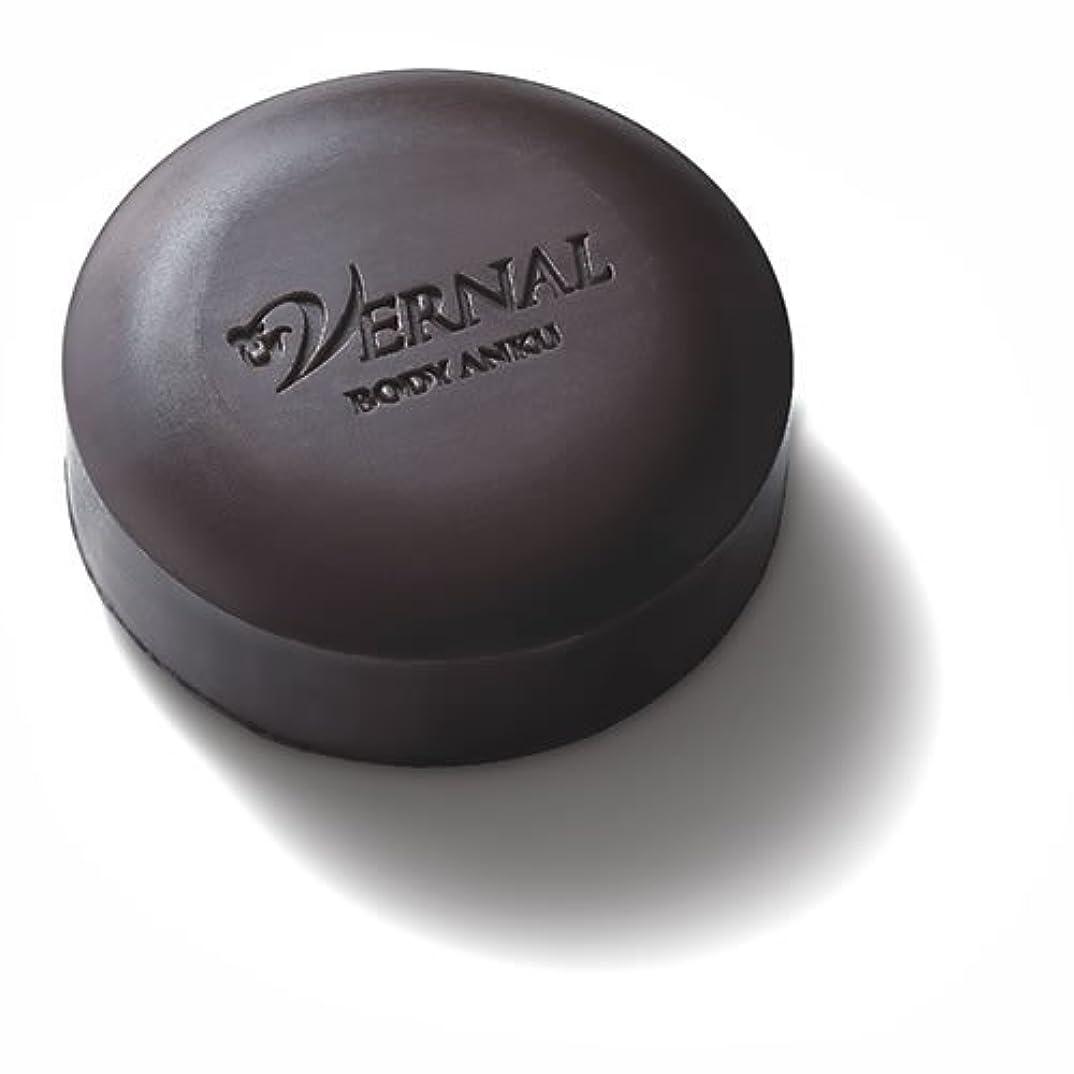 野生広告する法律によりボディアンク/ヴァーナル ボディ用 石鹸 デオドラント