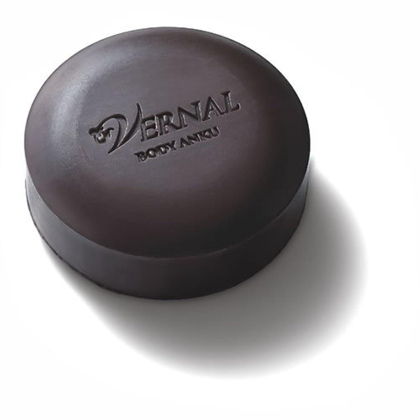 ウッズティーンエイジャー一般的にボディアンク/ヴァーナル ボディ用 石鹸 デオドラント