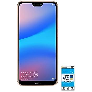 HUAWEI P20 lite 【OCNモバイルONE SIM付】 (データSIM ピンク)
