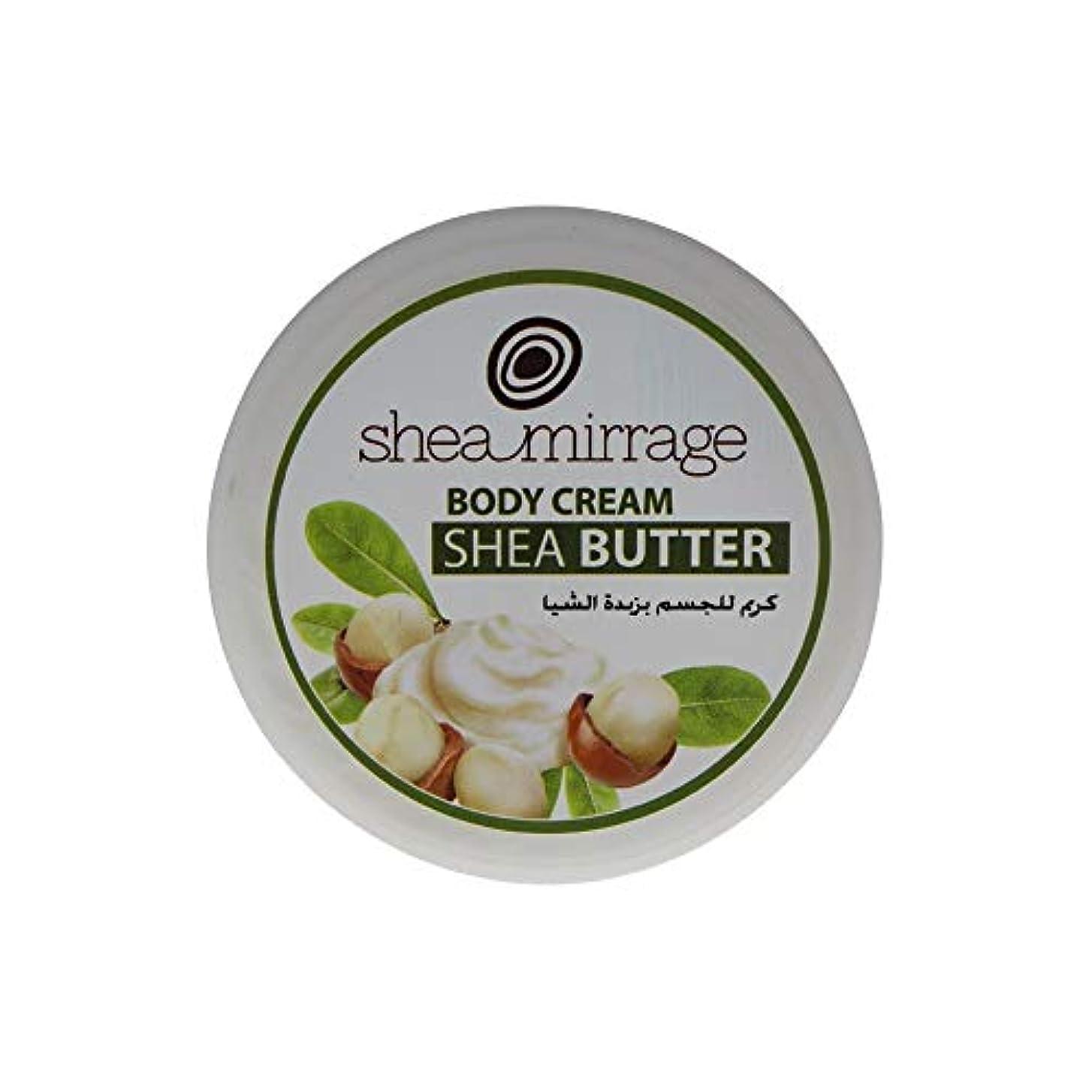 有毒近所の足音Body Cream Shea Butter