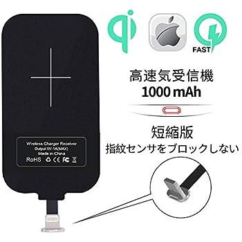 Nillkin ワイヤレス充電レシーバー (高価値 極薄) IOS 置くだけで充電 Qi(チー) 規格 シート シングルコイル 非接触充電 Qiレシーバー ワイヤレス充電 USB端子対応 (iPhone 7/6/6S/5/5S/SE)
