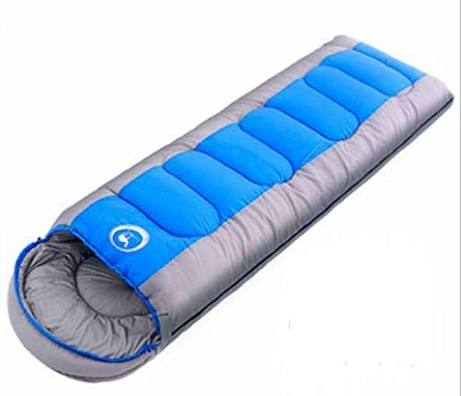 余剰僕の広告するLishangl 屋外の寝袋中空綿成人寝袋秋と冬のキャンプ寝袋肥厚封筒寝袋 (Color : ブルー)