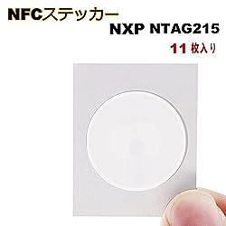 11枚 NTAG 215 NFCタグシール ステッカー/ 25 mm(1インチ)円形/ 504バイトメモリ/すべてのNFC電話機との互換/TagMo、Amiibo Nintendo と互換性のある - TimesKey