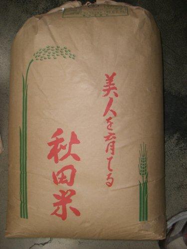 令和元年産 秋田県産 あきたこまち 白米 27kg (13.5×2)