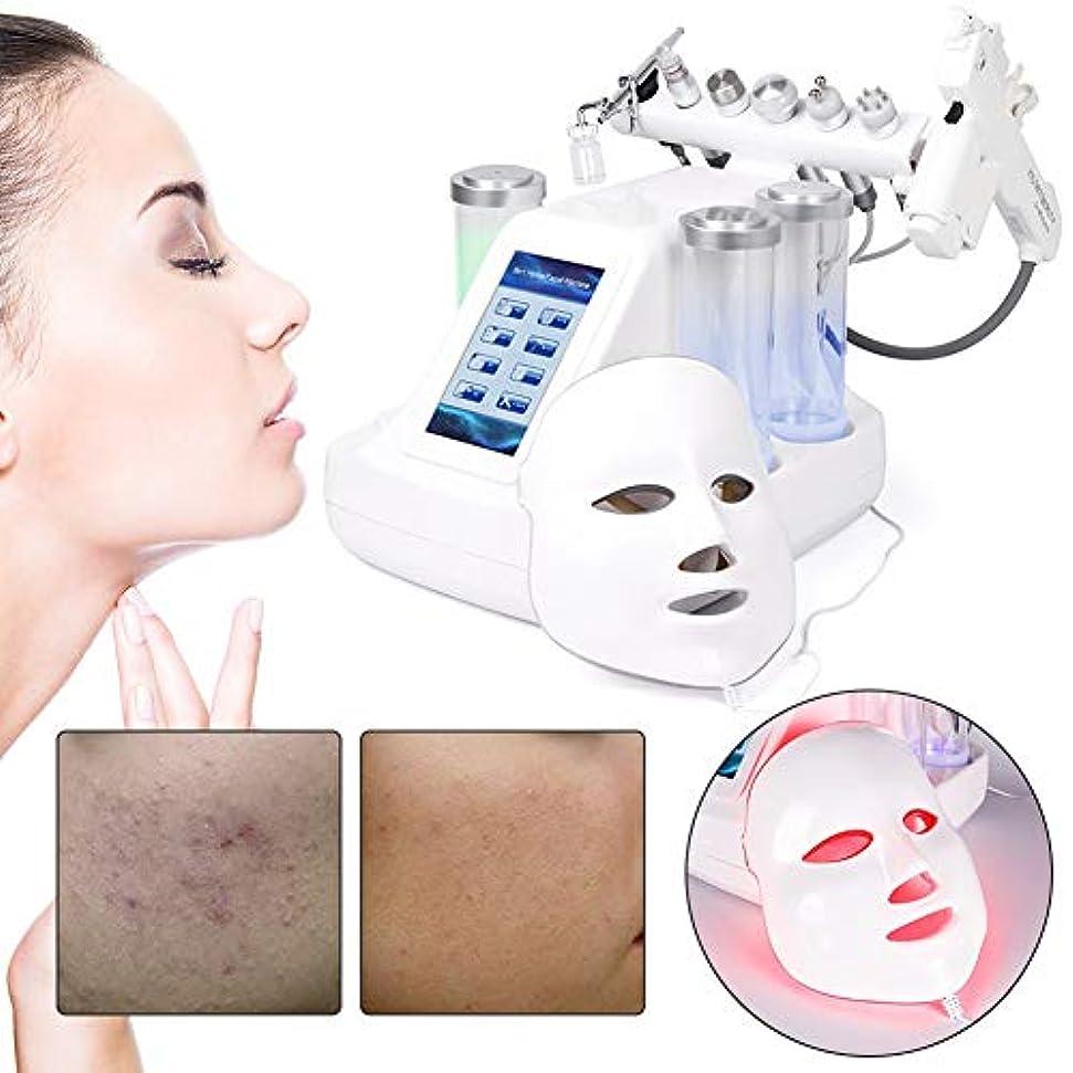 批判する良心補償8つ1つの水酸素機械に付き、真空の吸引のにきびの取り外し水ハイドロ皮膚剥離の顔機械