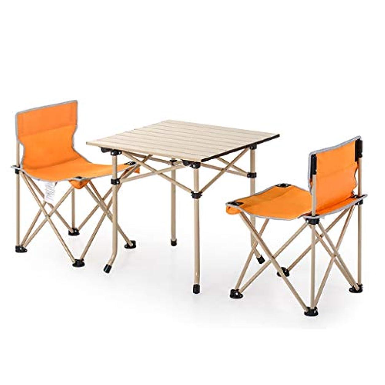 天井動機付ける練習したCATRP ブランド ポータブル 折りたたみ式 椅子とテーブルセット、アウトドア キャンプ ピクニック 庭園 バーベキュー、2色 (色 : Orange)