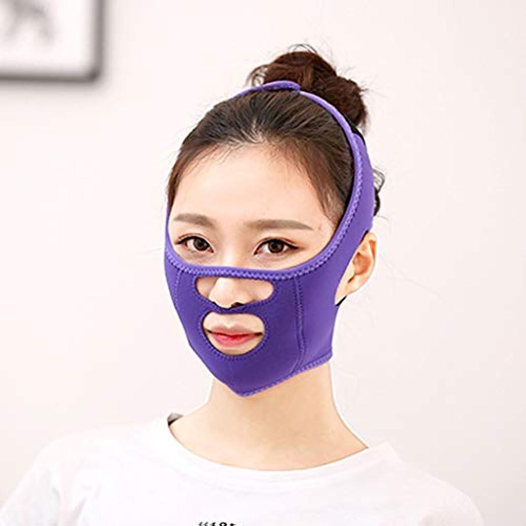 ツーリストの前で簡単なJia He 軽量 薄い顔ベルト、Vフェイスアーティファクト通気性睡眠包帯?フェイシャルスリミング薄い二重あごがアンチリンクルフェイスベルトを持ち上げ ## (Color : Purple)