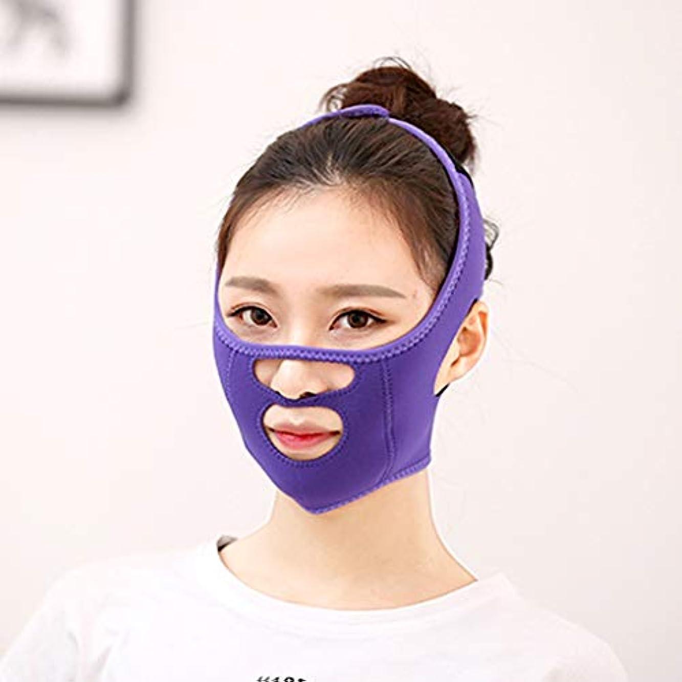 スチュワードパールメーカーJia He 軽量 薄い顔ベルト、Vフェイスアーティファクト通気性睡眠包帯?フェイシャルスリミング薄い二重あごがアンチリンクルフェイスベルトを持ち上げ ## (Color : Purple)
