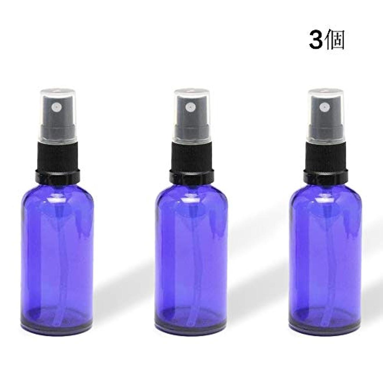 違法受け継ぐ流体遮光瓶/スプレーボトル (アトマイザー) 50ml ブルー/ブラックヘッド 3本セット
