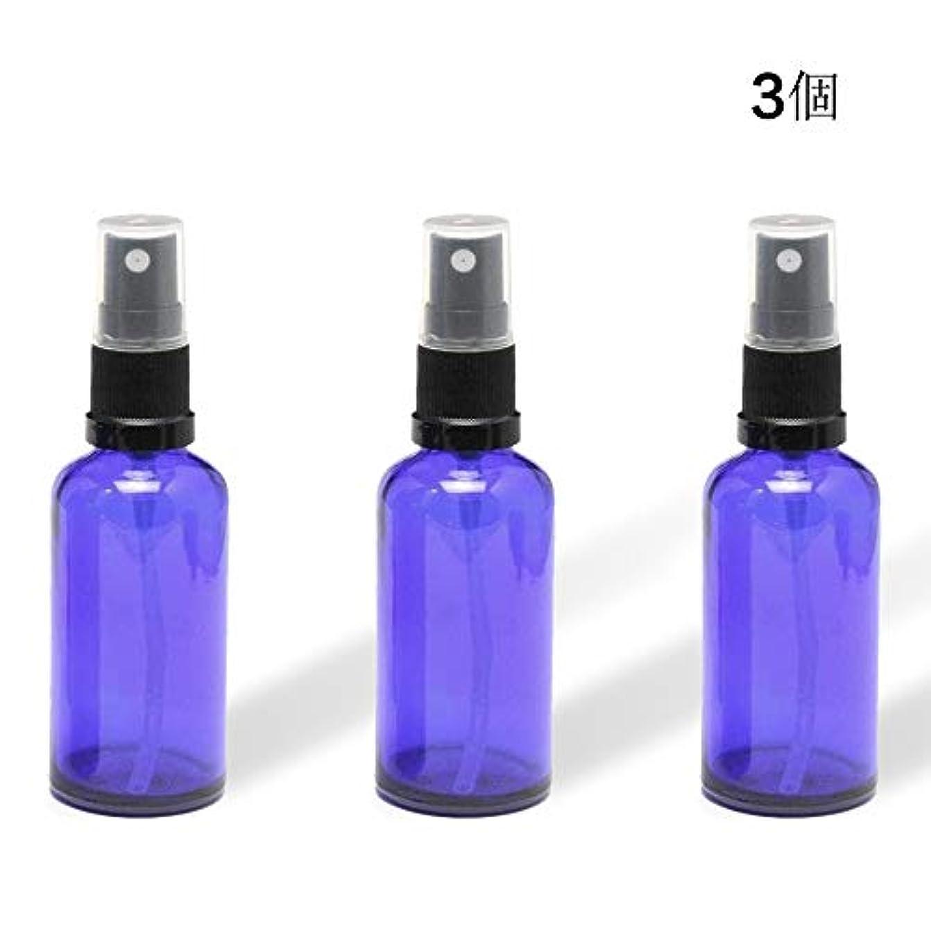 靴石鹸頑丈遮光瓶/スプレーボトル (アトマイザー) 50ml ブルー/ブラックヘッド 3本セット