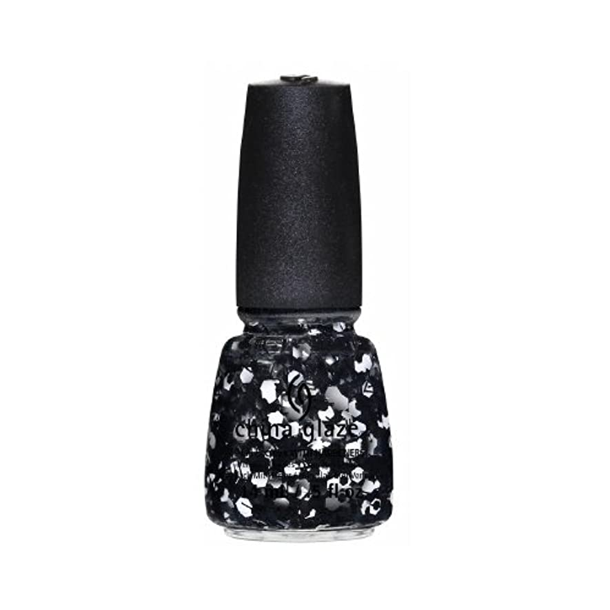 保証金まもなくアプライアンスCHINA GLAZE Nail Lacquer - Cirque Du Soleil Worlds Away 3D - Whirled Away (並行輸入品)