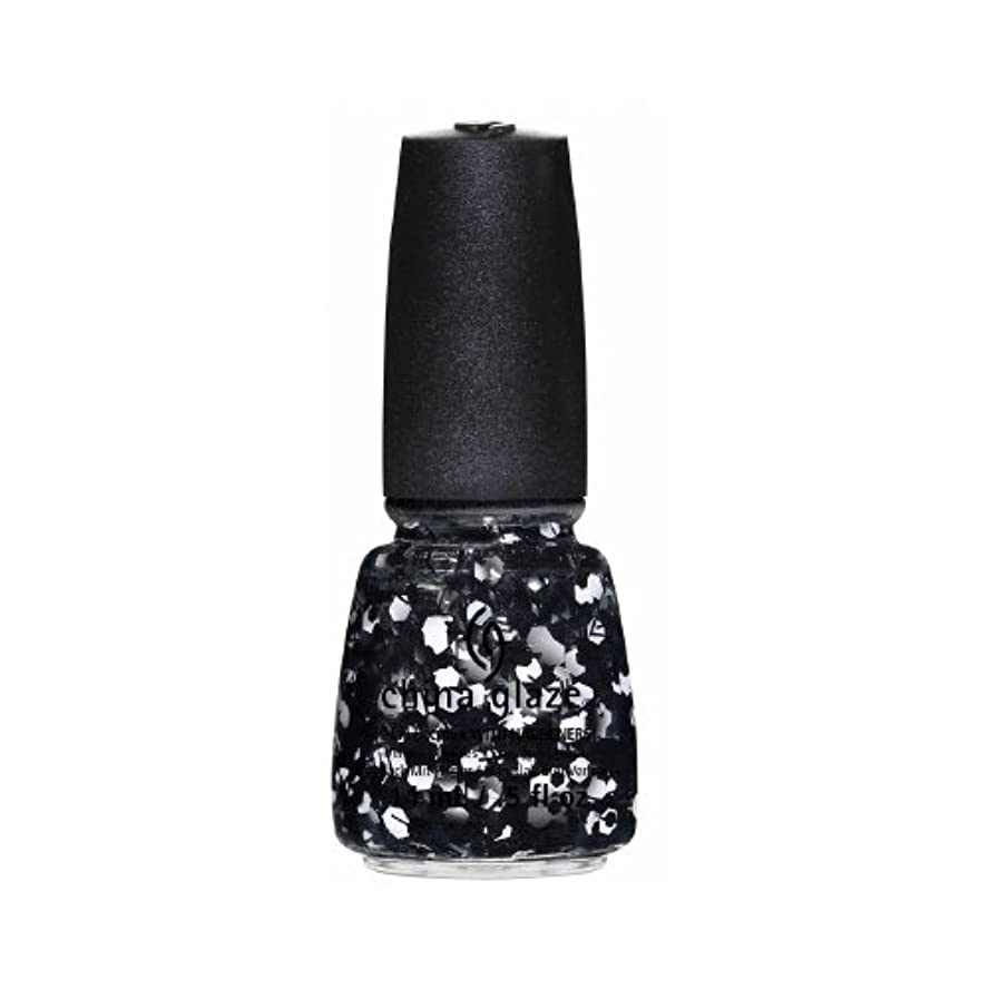 塗抹肺炎数CHINA GLAZE Nail Lacquer - Cirque Du Soleil Worlds Away 3D - Whirled Away (並行輸入品)