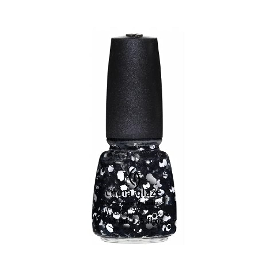 芽つかいます進むCHINA GLAZE Nail Lacquer - Cirque Du Soleil Worlds Away 3D - Whirled Away (並行輸入品)