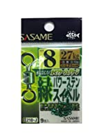 ささめ針(SASAME) 210-J 緑パワーステンスイベル 8