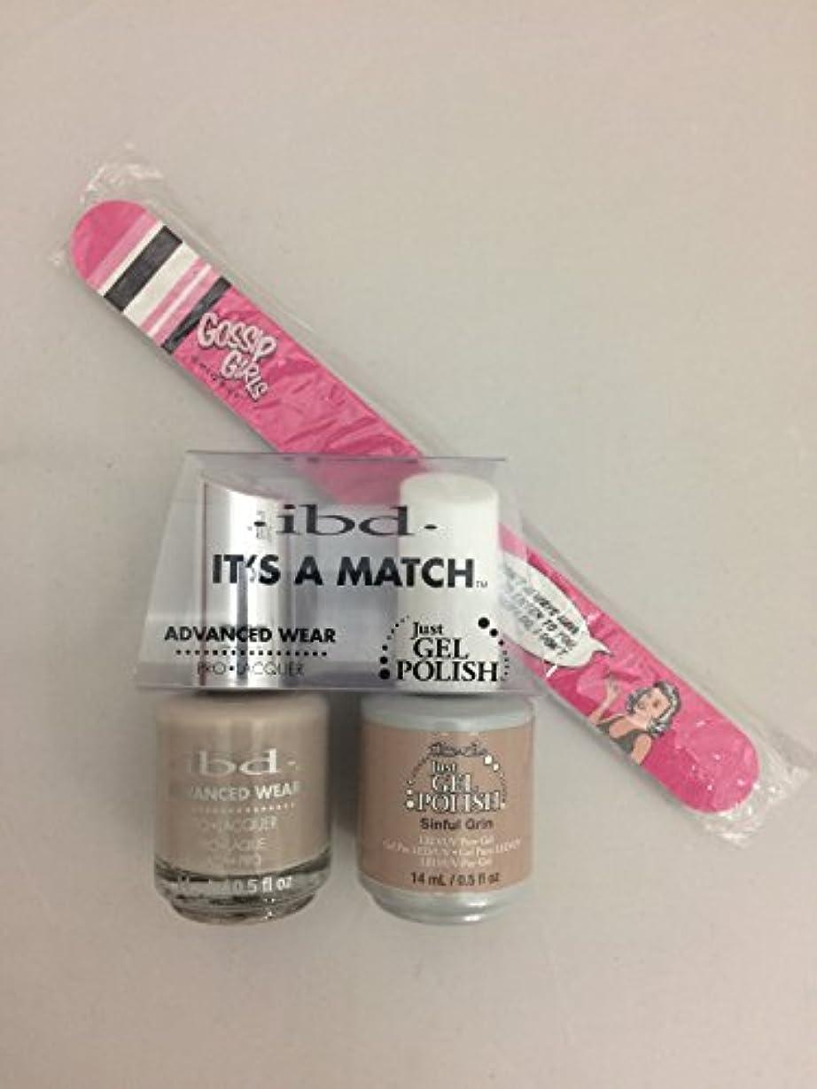 注入ゴージャス民間ibd - It's A Match -Duo Pack- Nude Collection - Sinful Grin - 14 mL / 0.5 oz Each