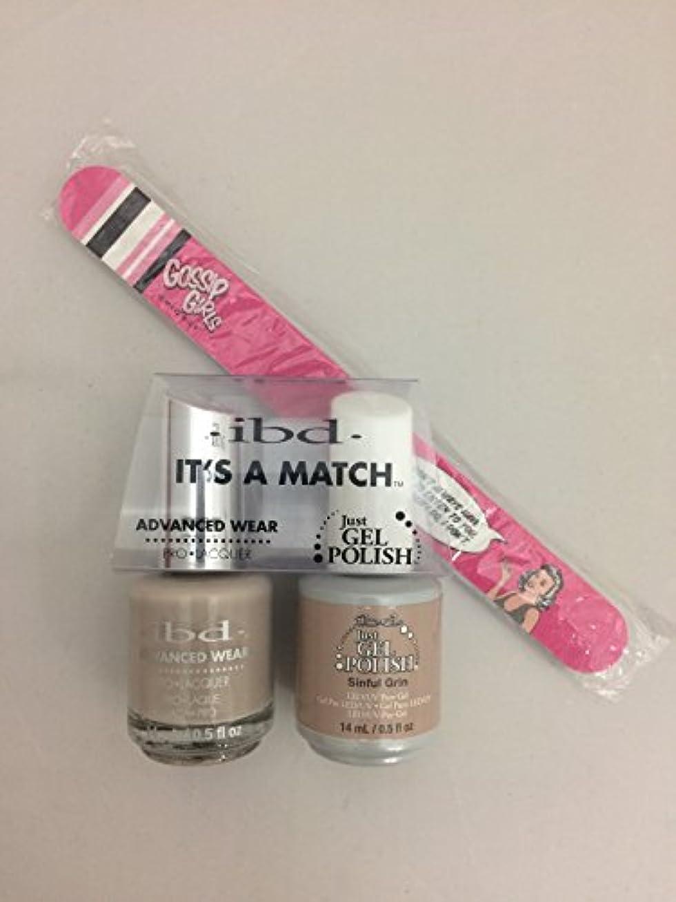 チーズ傾斜かみそりibd - It's A Match -Duo Pack- Nude Collection - Sinful Grin - 14 mL / 0.5 oz Each