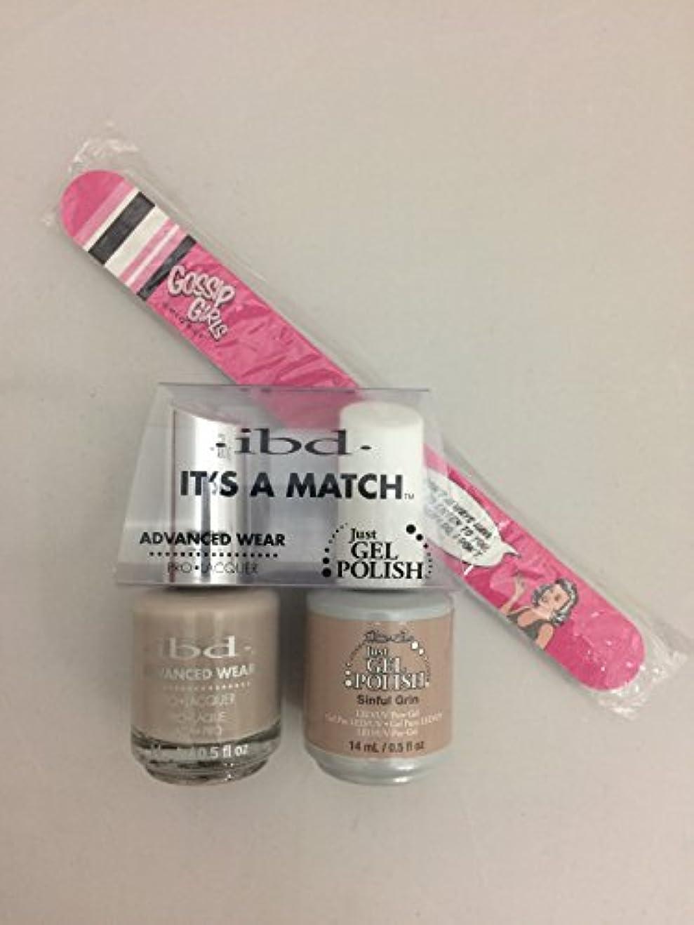 メモ助言また明日ねibd - It's A Match -Duo Pack- Nude Collection - Sinful Grin - 14 mL / 0.5 oz Each