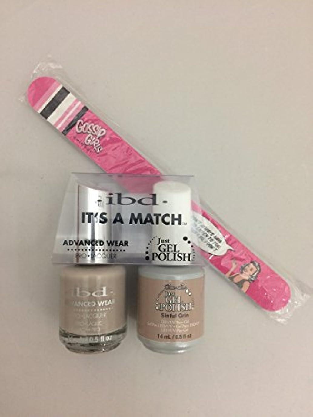 ハイブリッドマリンポテトibd - It's A Match -Duo Pack- Nude Collection - Sinful Grin - 14 mL / 0.5 oz Each
