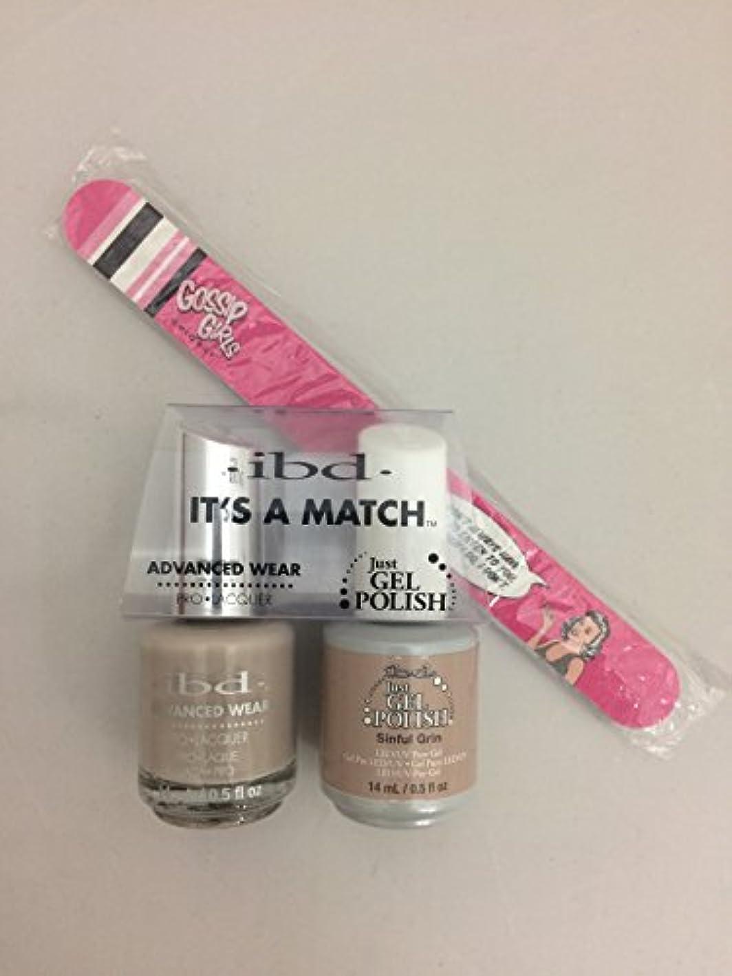軍さようなら生き物ibd - It's A Match -Duo Pack- Nude Collection - Sinful Grin - 14 mL / 0.5 oz Each