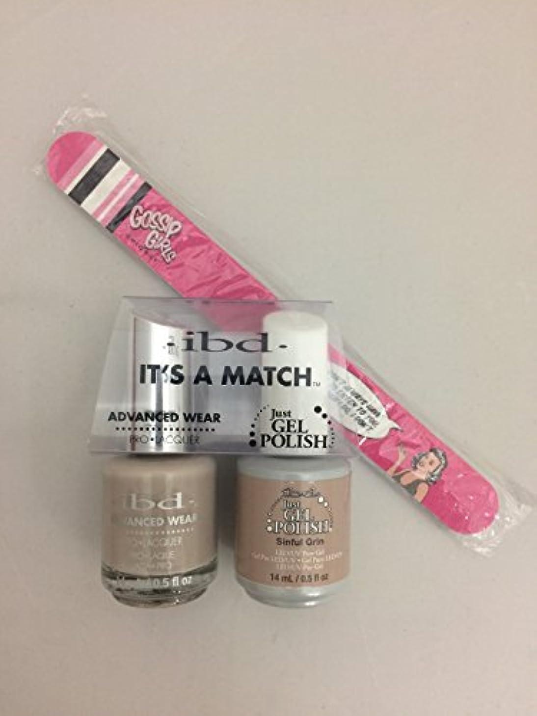 キャプチャー志す脇にibd - It's A Match -Duo Pack- Nude Collection - Sinful Grin - 14 mL / 0.5 oz Each