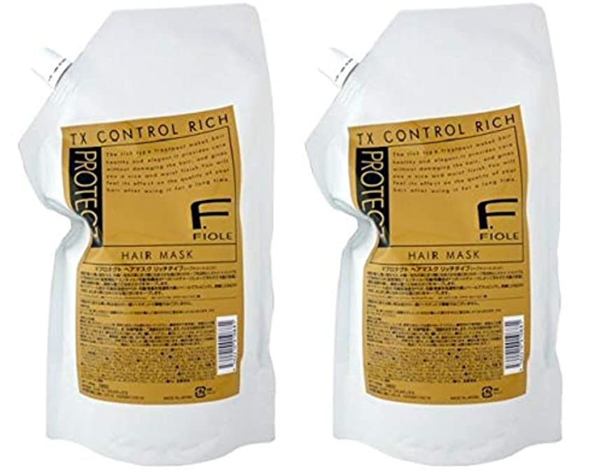 分類する故意の糸【X2個セット】 フィヨーレ Fプロテクト ヘアマスク リッチタイプ 1000g 詰替え用