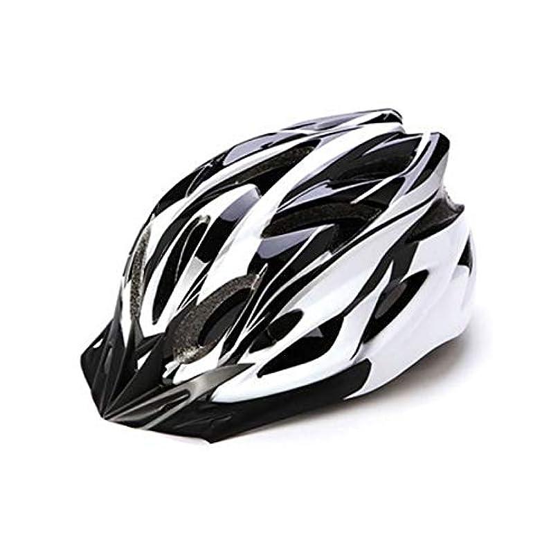 豊富な蒸気バージンCQIANG エアフローバイク用ヘルメット、インモールド強化スケルトン、追加保護、成人サイズ、EPS原材料、ヘッド周囲に最適62 CM、快適、軽量、通気性、ブラック ComfortSafety